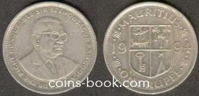 1 рупий 1994