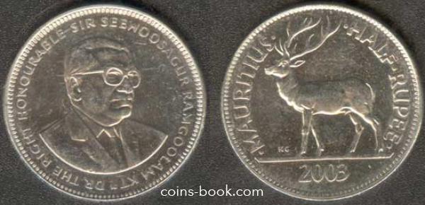 1/2 рупий 2003