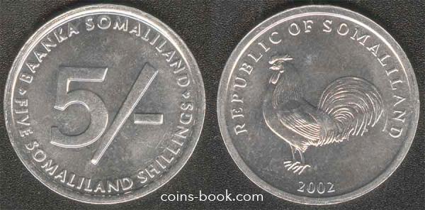 5 шиллинг 2002