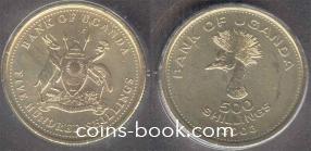 500 шиллинг 2003
