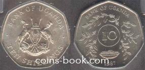 10 shillings 1987