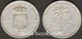 5 франков 1958