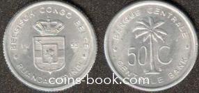 50 сантимов 1955