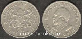 50 центов 1978