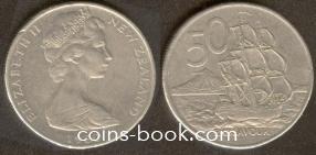 50 центов 1980