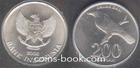 200 рупий 2003