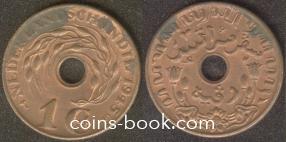 1 цент 1945