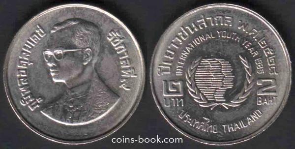 2 бата 1985