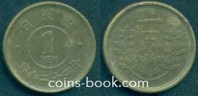 1 yen 1949
