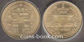 1 рупий 2005