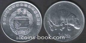 1/2 чон 2002