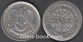 1 фунт 1971
