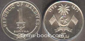 1 руфия 1996