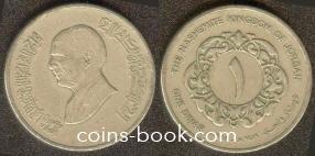 1 динар 1998
