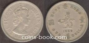 1 dollar 1960