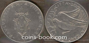 100 лир 1970
