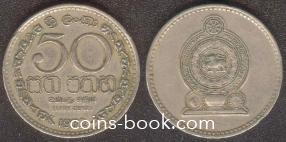 50 центов 1972