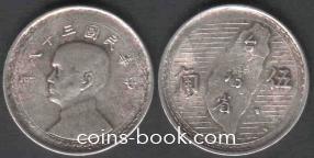 5 центов (чао) 1949