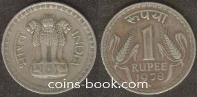 1 рупий 1978