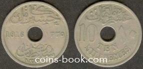 10 милльемов 1916