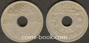 5 милльемов 1917