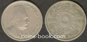 5 милльемов 1924