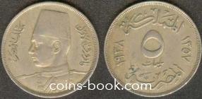 5 милльемов 1938