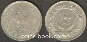 100 дирхам 1979