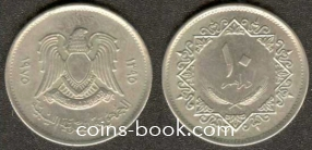 10 дирхам 1975