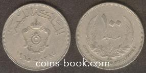 100 милльемов 1965