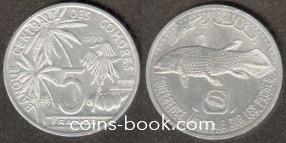 5 франков 1992