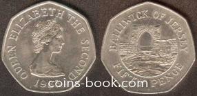 50 пенсов 1983
