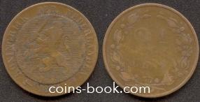2,5 цента 1881