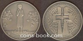 5 гривен 2007