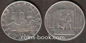 100 лир 1976