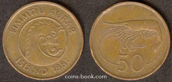 50 aurar 1981