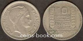 10 франков 1948