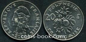 20 франков 2003