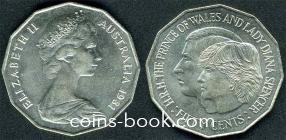 50 центов 1981