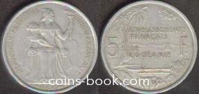 5 франков 1952