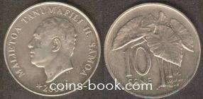 10 сене 2002