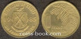 1 франк 1985