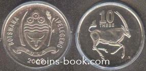 10 тхебе 2002