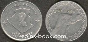 2 динара 1997