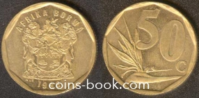 50 центов 1996