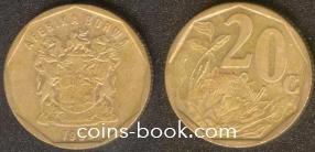 20 центов 1999