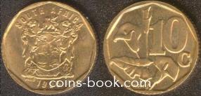 10 центов 1996