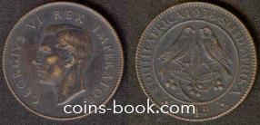 1/4 пенни 1938