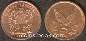 2 цента 1998