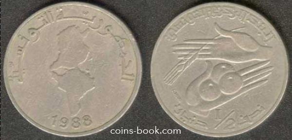 1/2 dinar 1988